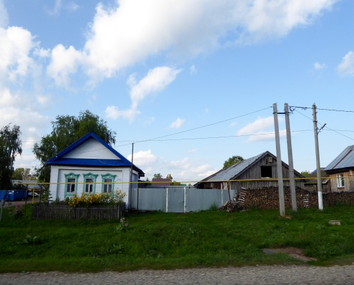 Typical Russian houses